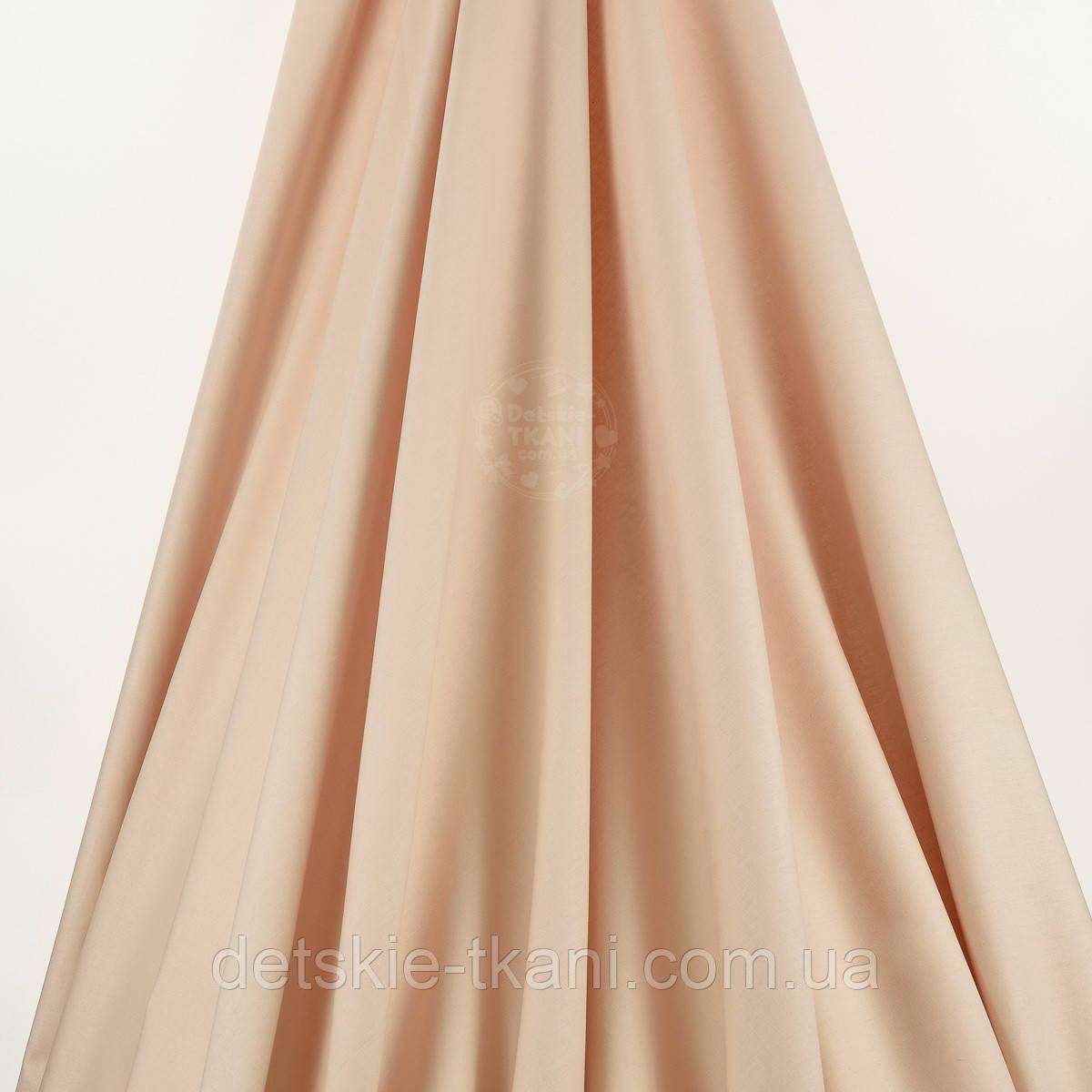 Лоскут поплина , цвет песочно-бежевый № 1381, размер 44*120 см