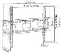 Крепёж настенный X-DIGITAL STEEL SF405