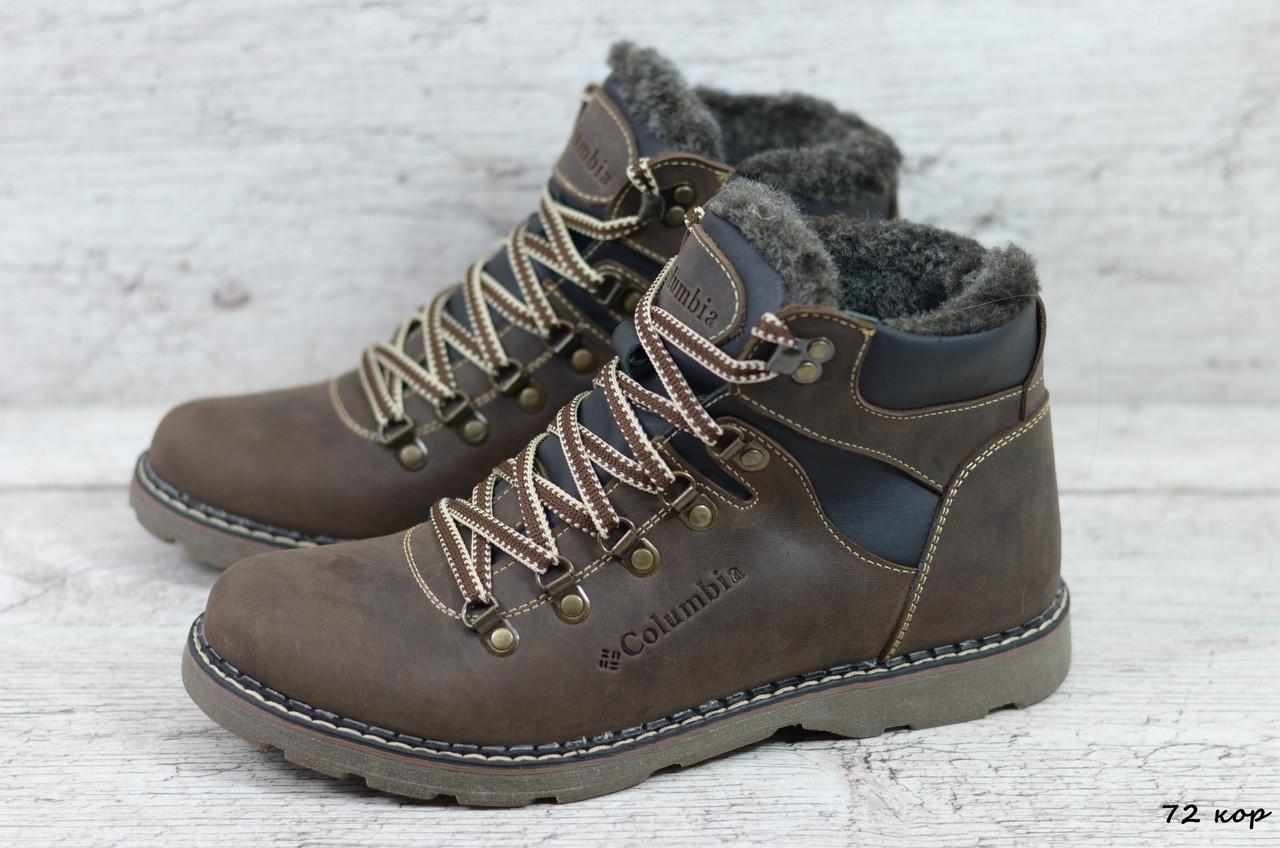 Мужские кожаные зимние ботинки Columbia (Реплика) (Код:  72 кор  ) ►Размеры [40,41,42,43,44,45]