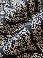Декоративная ткань с пропиткой от загрязнений с шириной 180 см, фото 1