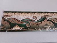 Бордюр обойный 11 см (зеленые)