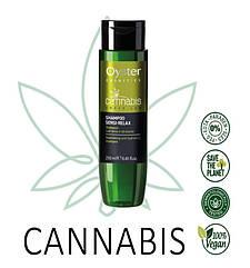 Шампунь з каннабісом Oyster Cannabis 250 мл
