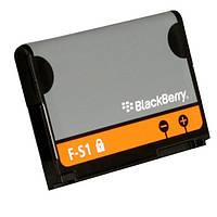 Аккумулятор для BlackBerry 8910 TORCH F-S1