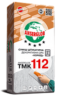 Anserglob ТМК 112