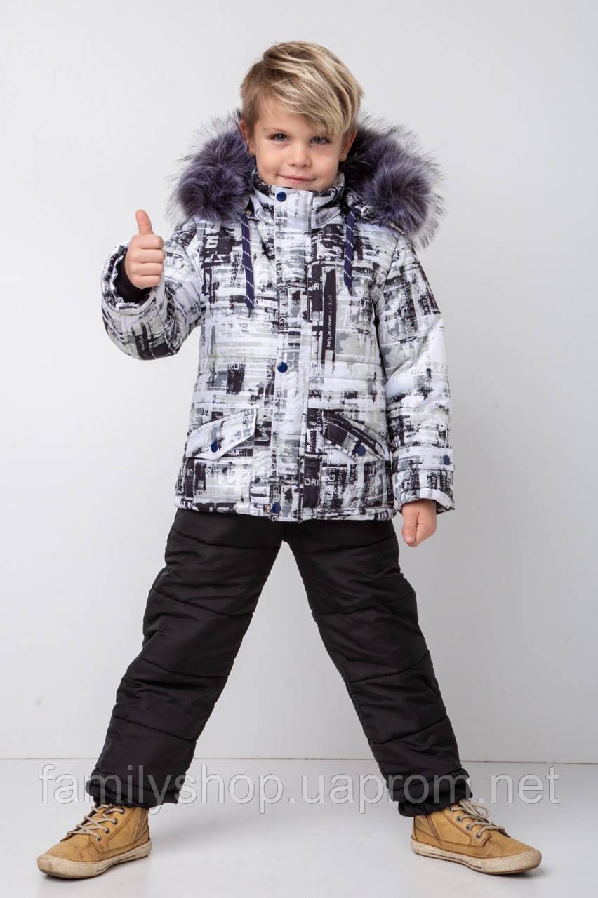 Теплый зимний комбинезон на мальчика
