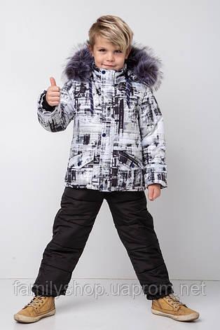 Теплый зимний комбинезон на мальчика, фото 2