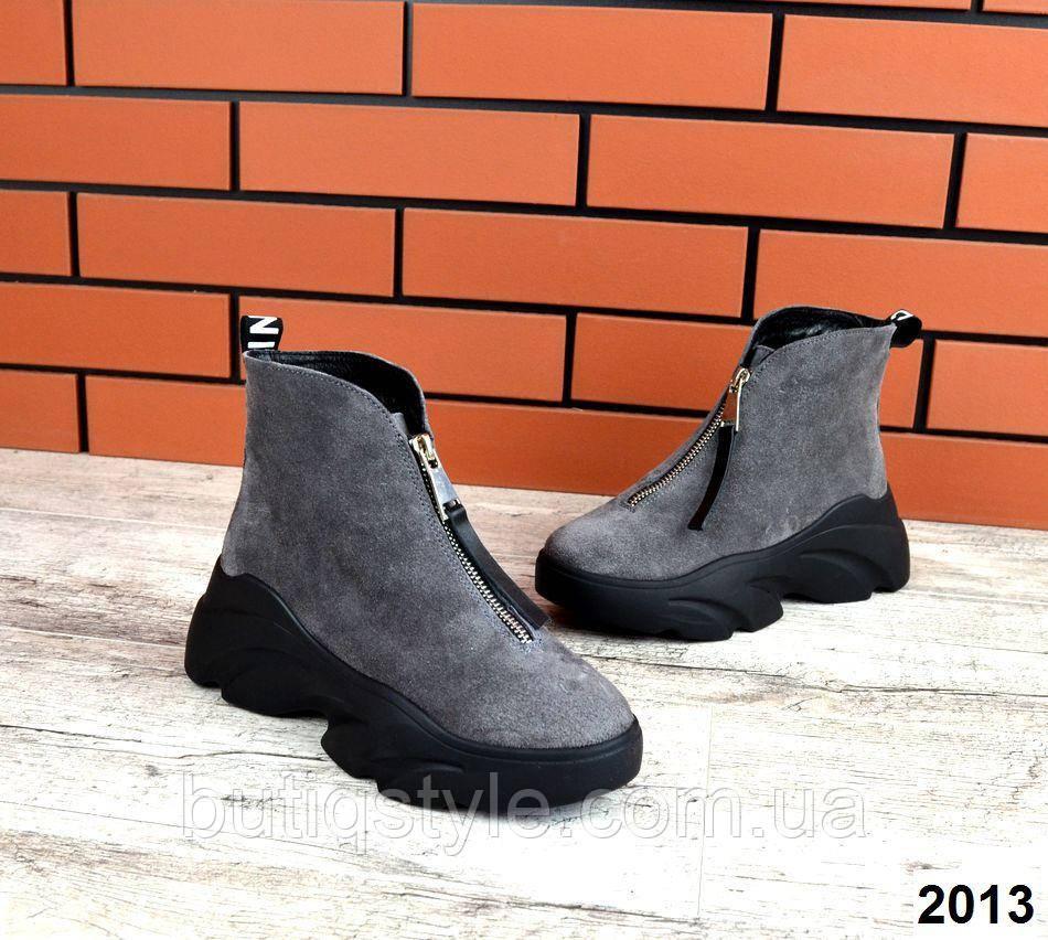 Зимові сірі черевики в стилі Balenci@ga на блискавці натуральна замша
