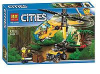 """Конструктор Bela (аналог Lego City) """"Грузовой вертолёт исследователей джунглей"""", 216 деталей"""