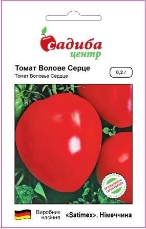 Семена томатов Бычье сердце 0,2 г, Satimex