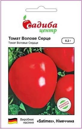 Семена томатов Бычье сердце 0,2 г, Satimex, фото 2