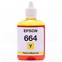 Фоточернила INCOLOR Yellow 100 мл для: Epson Stylus Photo 870