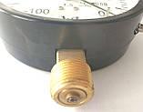 Вакуумметр ДВ 05-МП-3У - (100-0 кПа) (Діаметр корпусу: 100 мм; КЛ: 1.5; М20х1.5) IP40. З Повіркою, фото 2