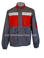 Куртка рабочая CARBON, фото 1