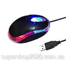 Комп'ютерна оптична мишка, мишка з підсвічуванням