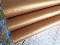 Кожзам (экокожа) матовый фактурный на тканевой основе, БРОНЗА, 20х28 см