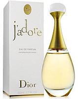 Christian Dior J`adore парфюмированная вода 100 ml. (Кристиан Диор Жадор) e215a177fcb90
