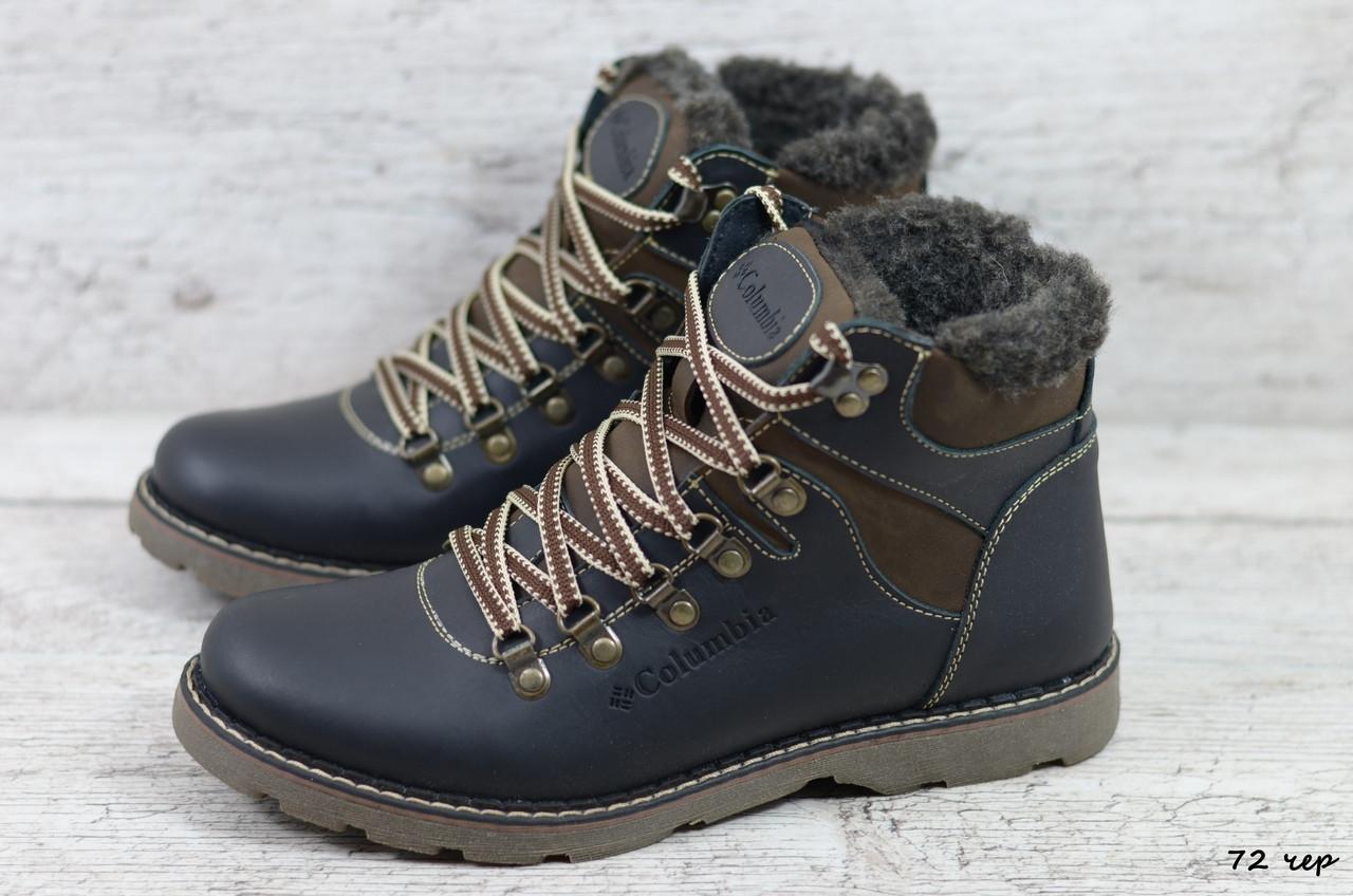 Мужские кожаные зимние ботинки Columbia (Реплика) (Код: 72 чер  ) ►Размеры [40,41,42,43,44,45]