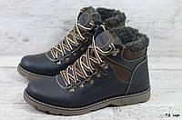 Мужские кожаные зимние ботинки Columbia (Реплика) (Код: 72 чер  ) ►Размеры [40,41,42,43,44,45], фото 1