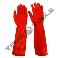 Перчатки хозяйственные резиновые длинные 40 см