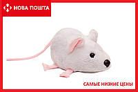 Мягкая игрушка Мышь белая 22 см