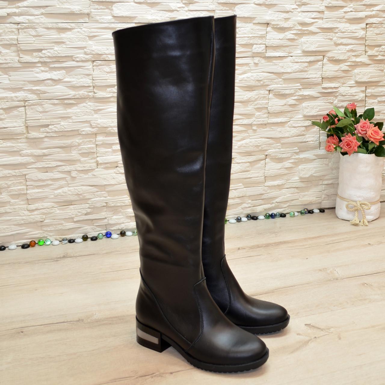 Ботфорты кожаные черные женские на устойчивом каблуке