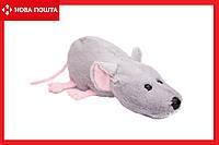 Мягкая игрушка Крыса 28 см