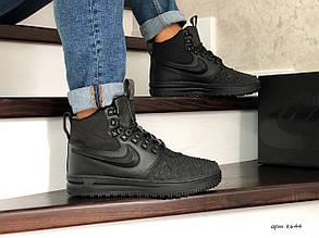 Мужские высокие кроссовки Nike Lunar Force 1 Duckboot,на меху,черные