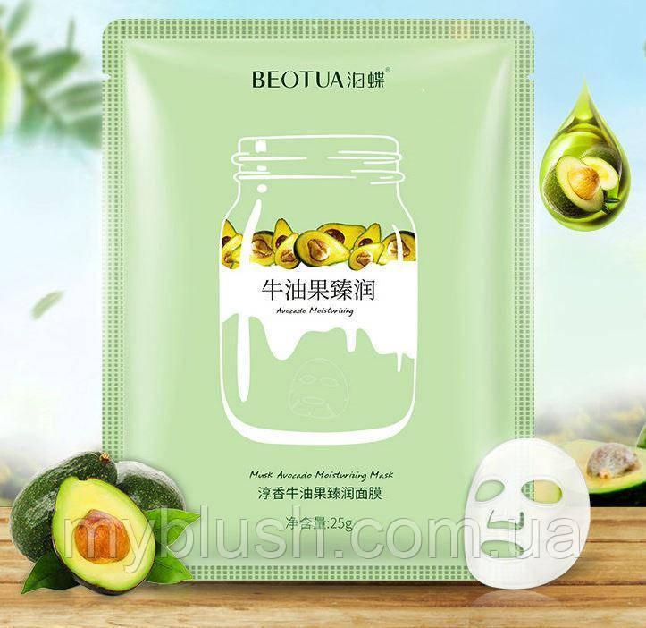 Маска BEOTUA Avocado Skin Mask с экстрактом авокадо 25 g