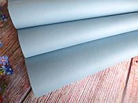 Кожзам (экокожа) матовый фактурный на тканевой основе, ГОЛУБОЙ, 20х28 см, фото 1