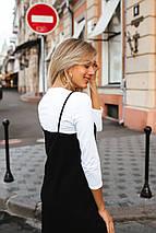 Женский костюм-двойка сарафан и гольф /черно-белый, 42-46, LL-022/, фото 2