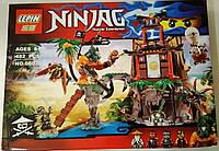 Детский конструктор Тигровый остров вдов, 482 дет. серия Ninja, УЦЕНКА - немного повреждена коробка