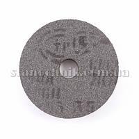 Круг шлифовальный 14А ПП 100х20х20 25СМ2 (F60) ЗАК