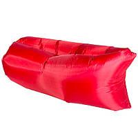Диван мешок надувной матрас Ламзак Lamzac Air Cushion Красный