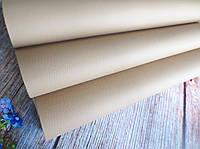 Кожзам (экокожа) матовый фактурный на тканевой основе, ПЕСОЧНЫЙ, 20х28 см, фото 1