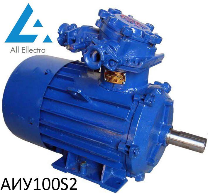 Взрывозащищенный электродвигатель АИУ100S2 4 кВт 3000об/мин