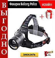 Налобный фонарик Bailong Police BL-T07-T6 BM