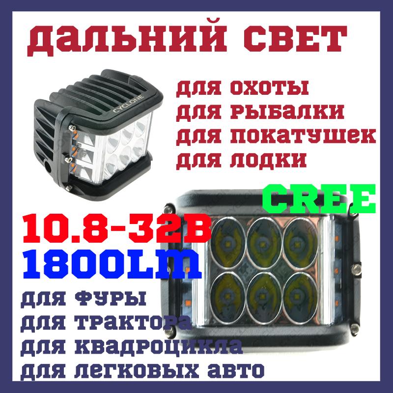 WL100 Светодиодные фары раб. света WL-113 27W CREE9 SP+TL Дальний свет