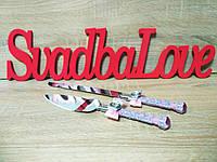 Нож и лопатка для свадебного торта Brooch (розово-серебристые)