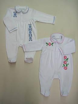 Комбинезон для младенца Сонечко. Размер 56 - 74 см