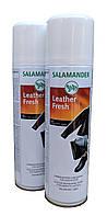 """Аэрозольная краска Черная  для гладкой кожи """"Leather Fresh"""" Salamander Португалия 250мл"""
