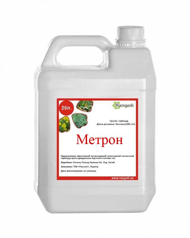 Гербицид Метрон (Голдикс) Rangoli - 5 л