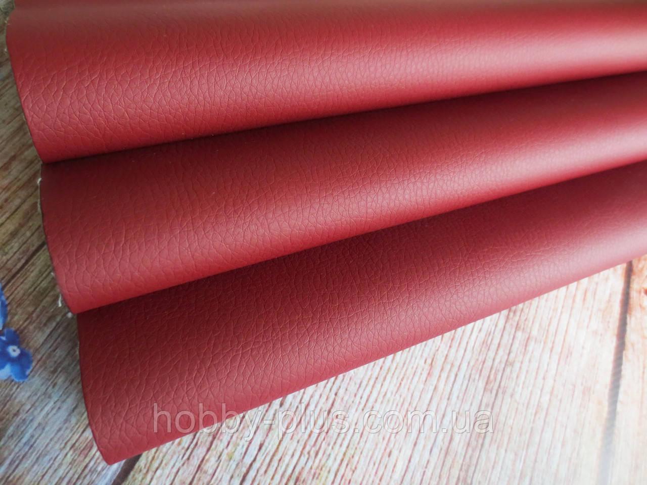 Кожзам (экокожа) матовый фактурный на тканевой основе, БОРДОВЫЙ, 20х28 см