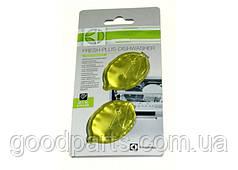 Освежитель воздуха для посудомоечнчх машин Electrolux 9029792901