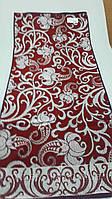 Полотенце махровое ТМ Речицкий текстиль, Шахеризада, 50х90 см