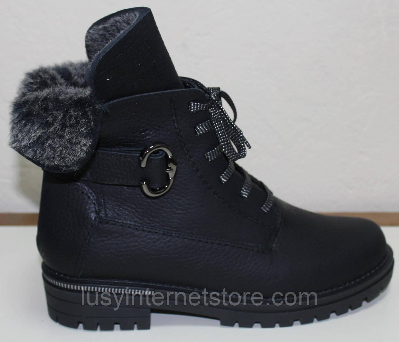 Ботинки женские зимние большого размера от производителя модель МИ5302-11
