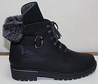 Ботинки женские зимние большого размера от производителя модель МИ5302-11, фото 1