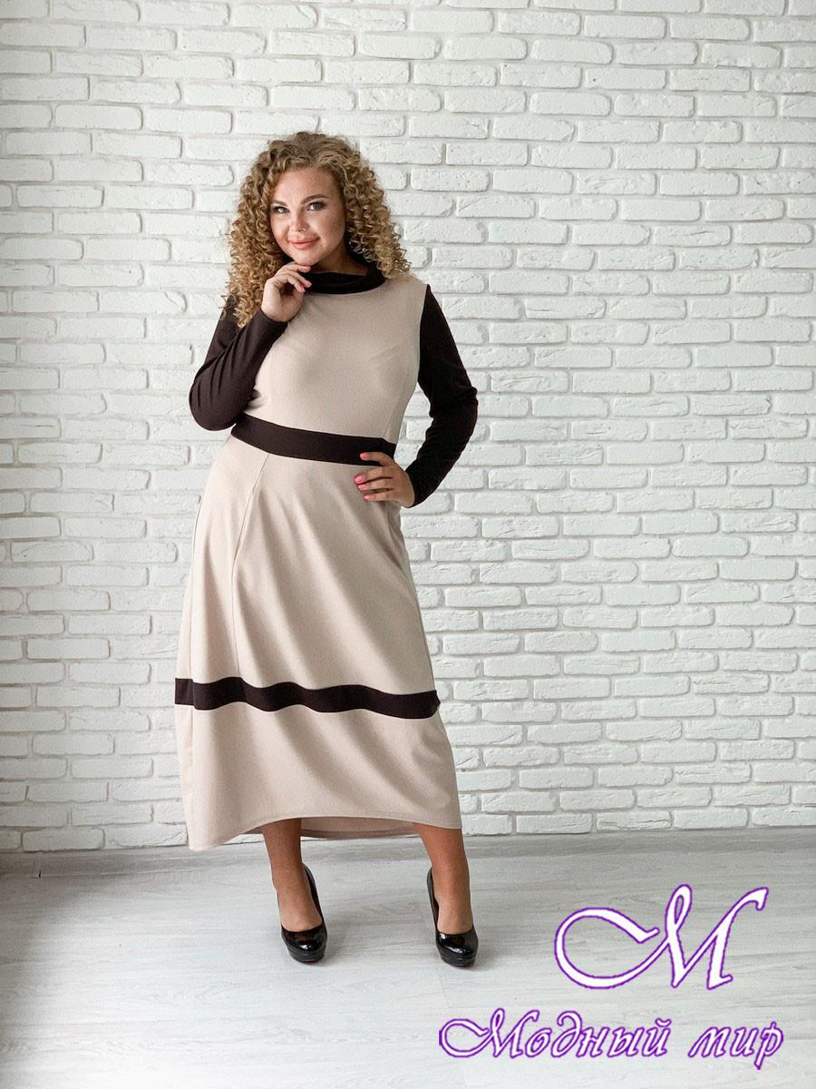 Женское повседневное платье больших размеров (42-90) арт. Бенье