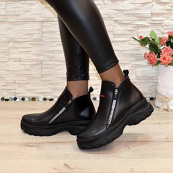 Ботинки женские черные спортивные из натуральной кожи