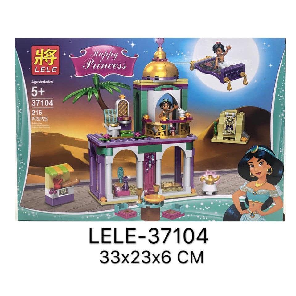 """Конструктор Lele 37104 (Аналог Lego Disney Princess 41161) """"Приключения во дворце Аладдина и Жасмин"""" 145 дет"""