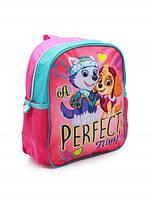 Рюкзак для девочек оптом, Disney, 27 * 30 * 11 см, арт. 600-782, фото 1
